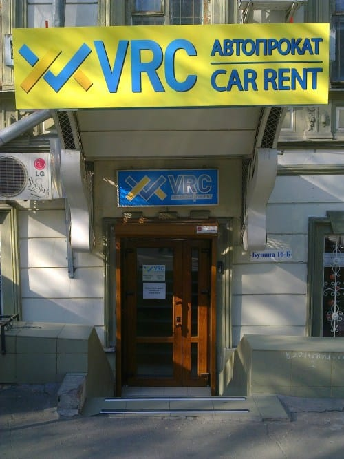 Office VRC car rental service in Odessa